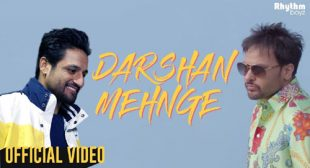 Amrinder Gill's New Song Darshan Mehnge