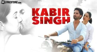 TUJHE KITNA CHAHEIN AUR (Film Version) LYRICS — KABIR SINGH | Mithoon ft. Jubin Nautiyal