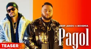 Pagol – Deep Jandu Lyrics