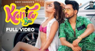 Lyrics of Kanta Bai Song