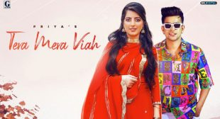 Tera Mera Viah Song Lyrics – Priya
