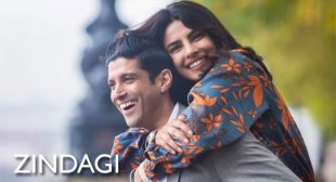 The Sky Is Pink – Zindagi Lyrics
