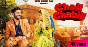Chail Chabili Song Lyrics